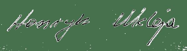 Podpis - Henryk Ukleja